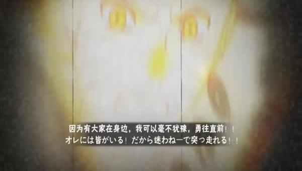 火影忍者OL-火影忍者变色龙技能如何获得