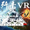 歼击VR图5