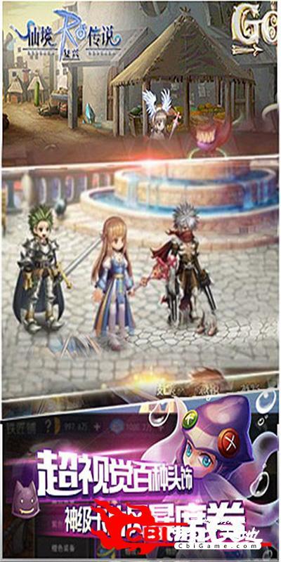 仙境传说RO:爱如初见图1