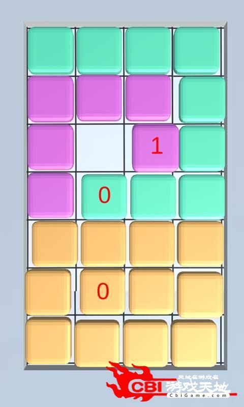 挑战智商图2