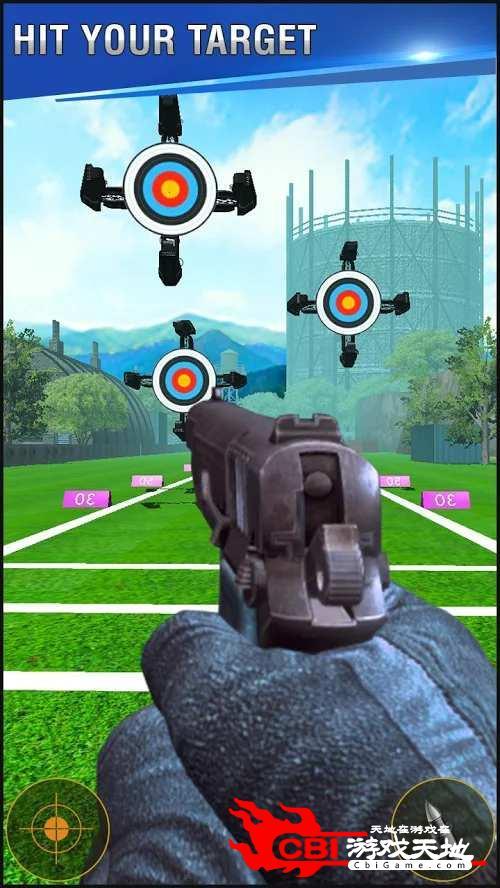 射击模拟器图1
