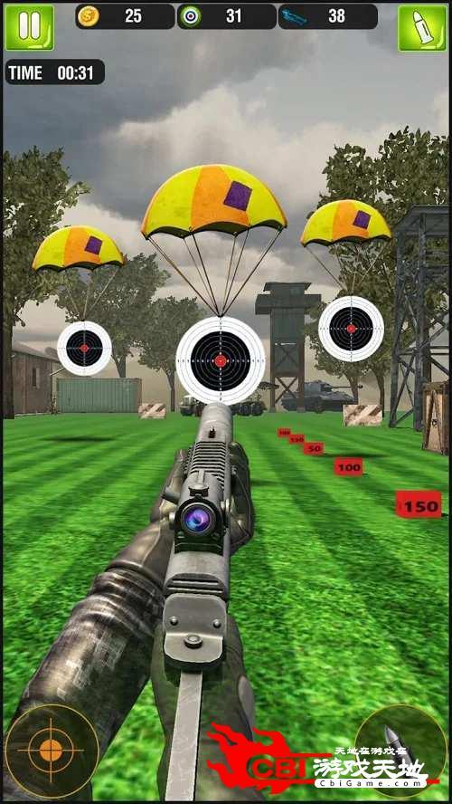 射击模拟器图2