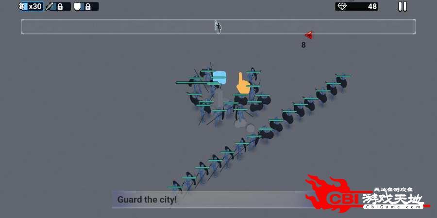 极简城市守卫军图3