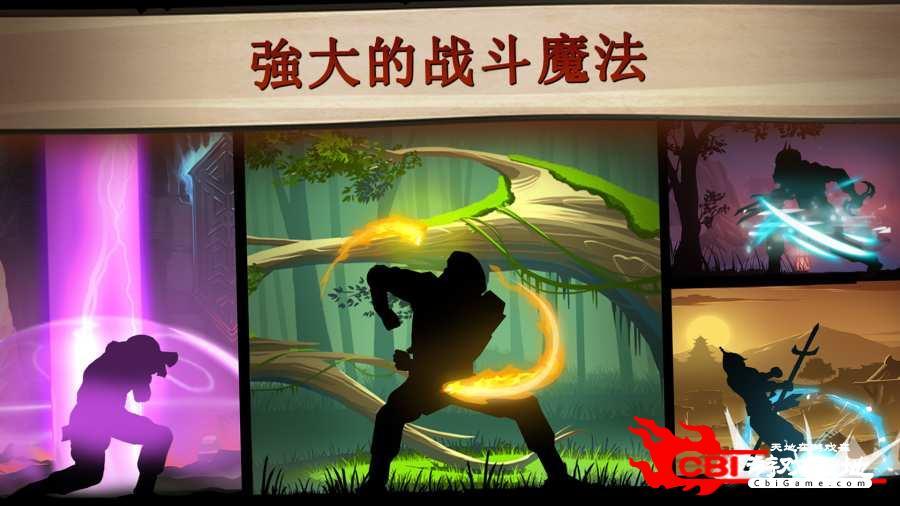 暗影格斗2 特别版图1