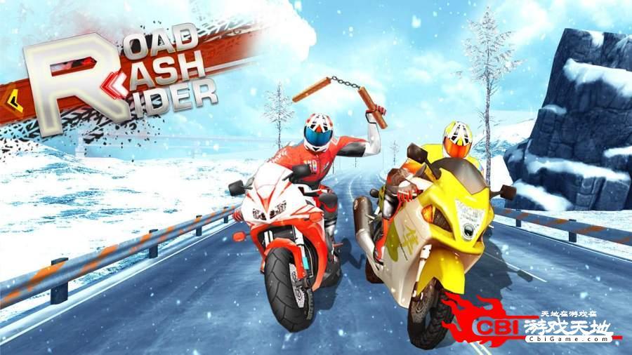 暴力摩托骑手图1