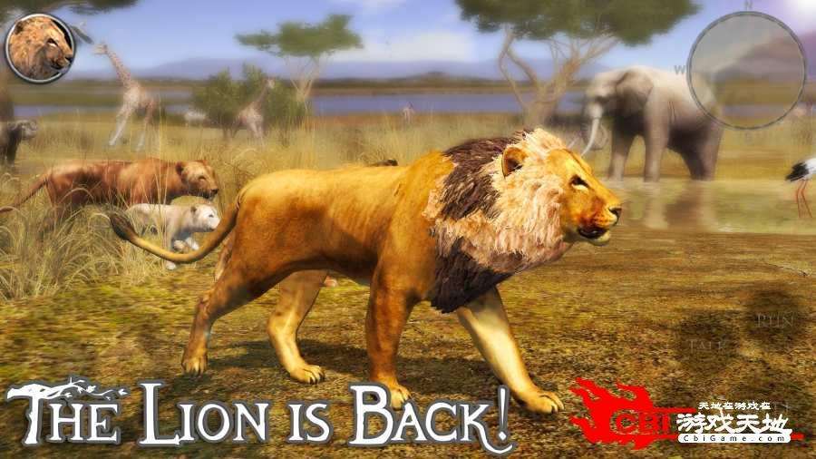 终极狮子模拟器2图2