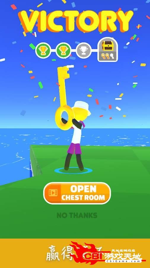 高尔夫竞赛图3