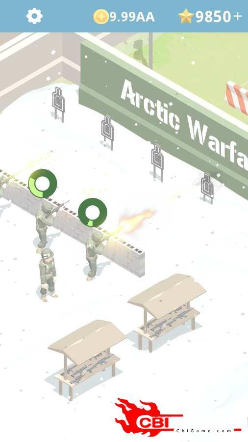 军事基地模拟器图0
