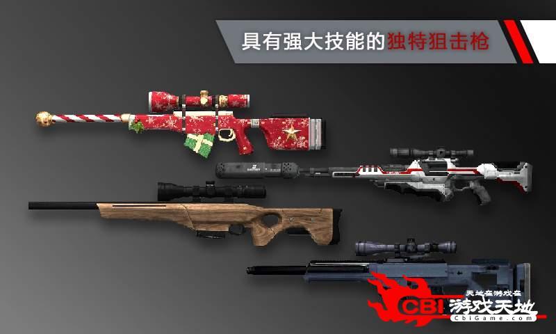 代号47:狙击图3