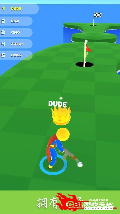 高尔夫竞赛图0