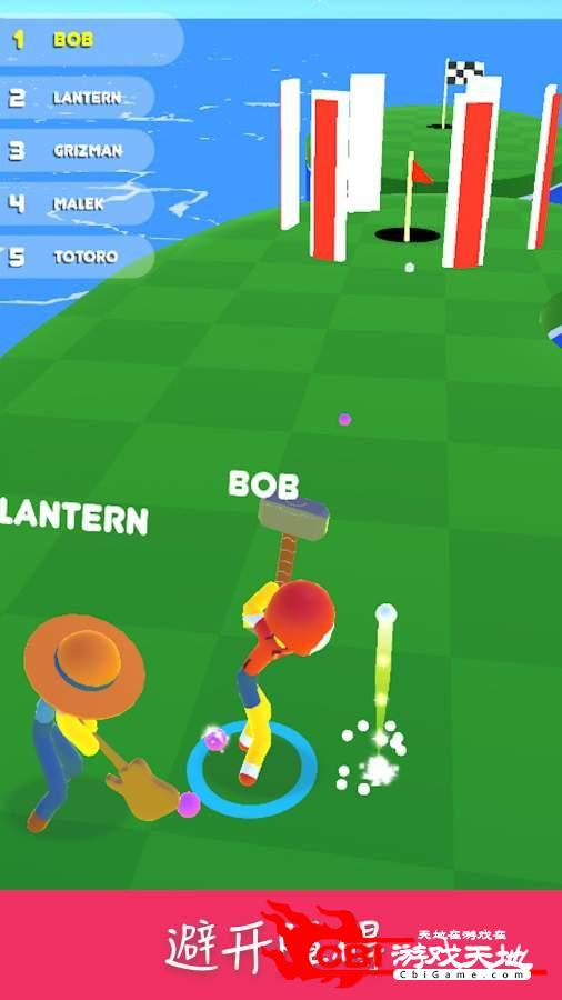 高尔夫竞赛图2