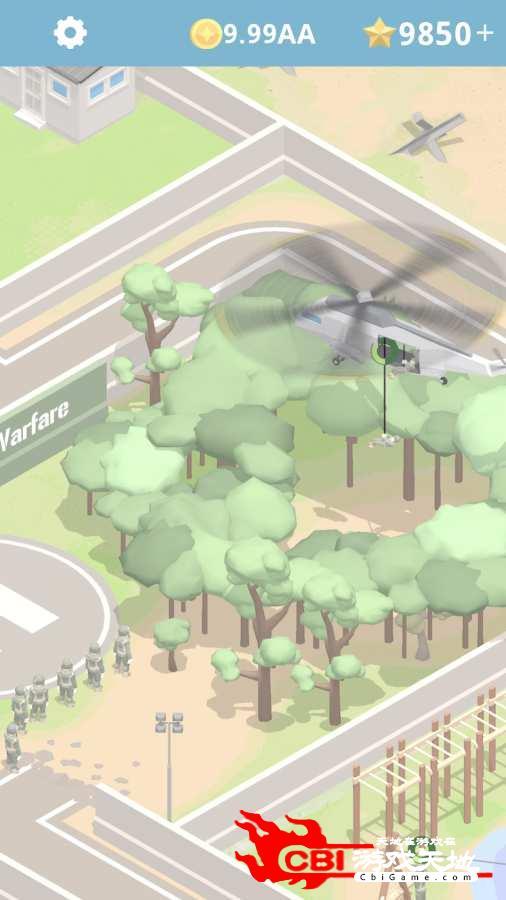 军事基地模拟器图3
