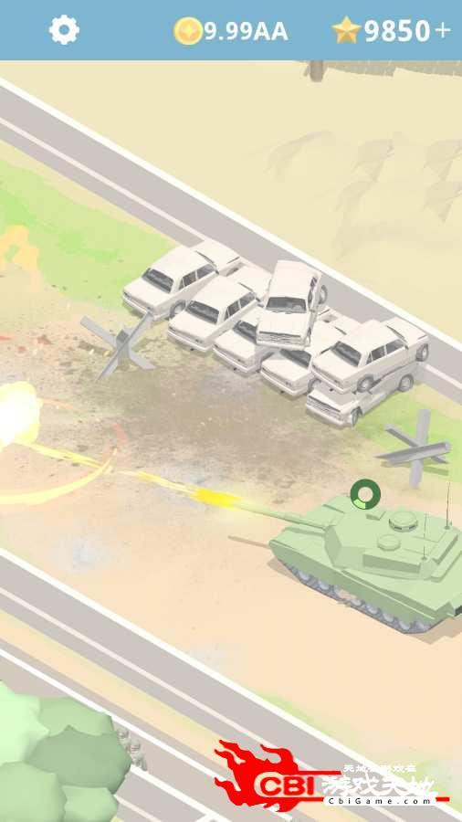 军事基地模拟器图1