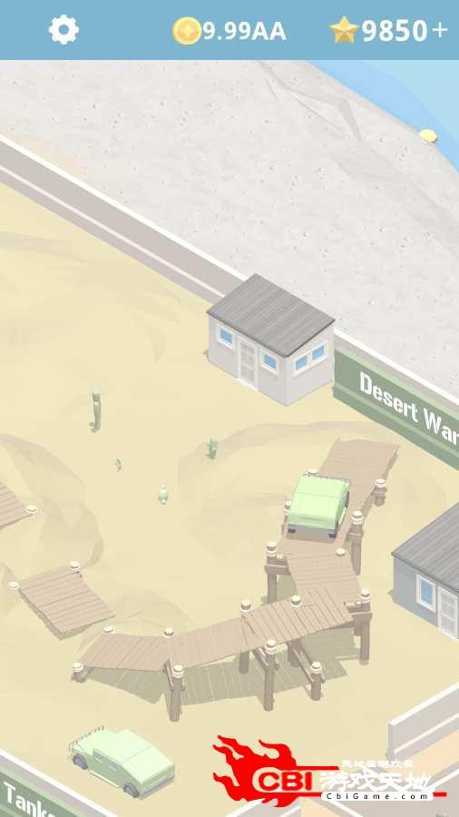 军事基地模拟器图2