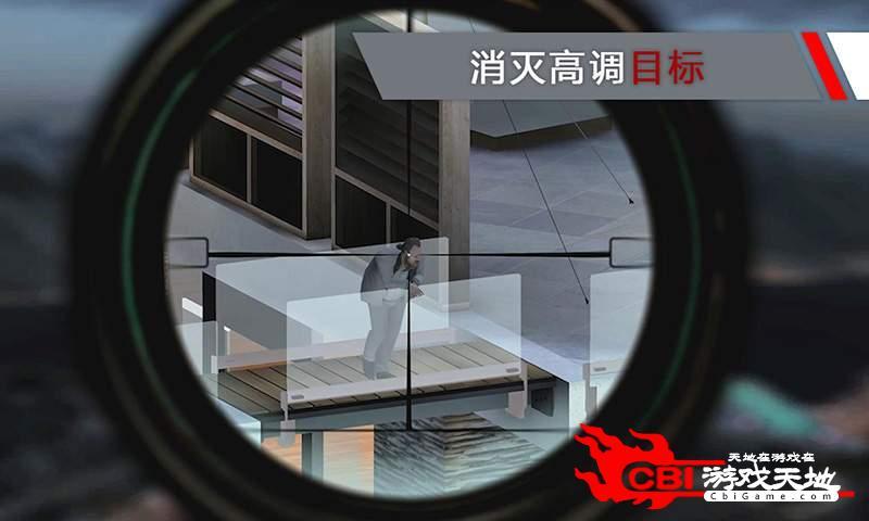 代号47:狙击图1
