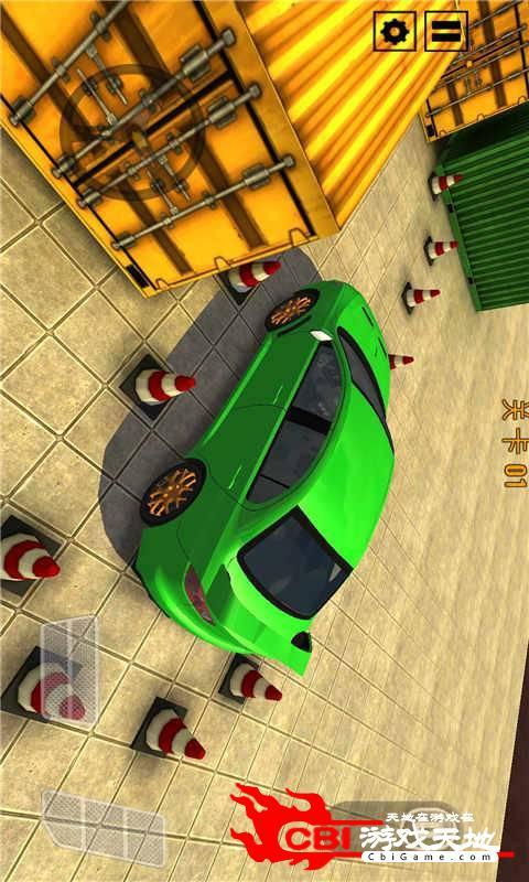 老司机模拟开车图0
