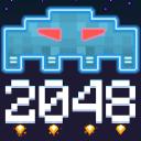 侵略者2048