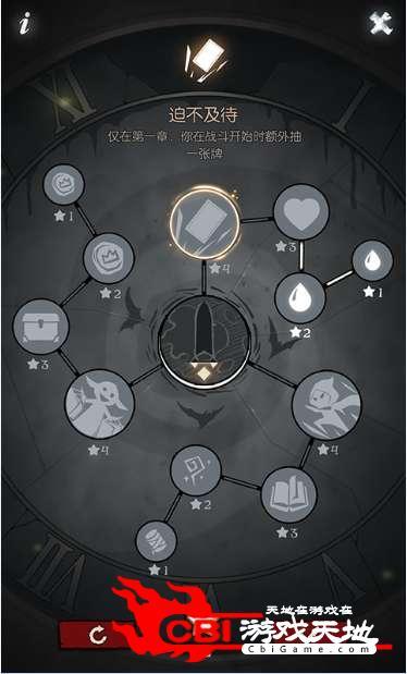 月圆之夜图1