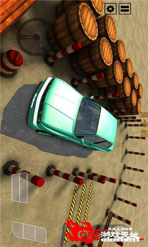 老司机模拟开车图2