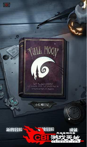 月圆之夜图0