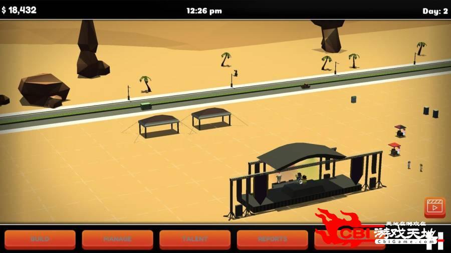 休息站模拟器图0
