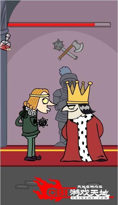 我要当国王图0