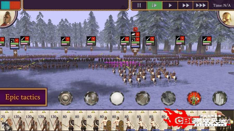 罗马:全面战争-亚历山大图3