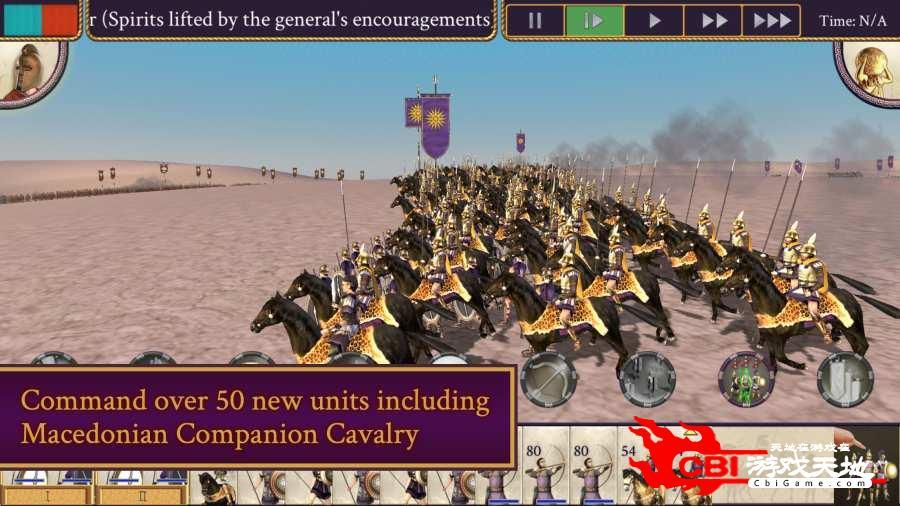罗马:全面战争-亚历山大图2