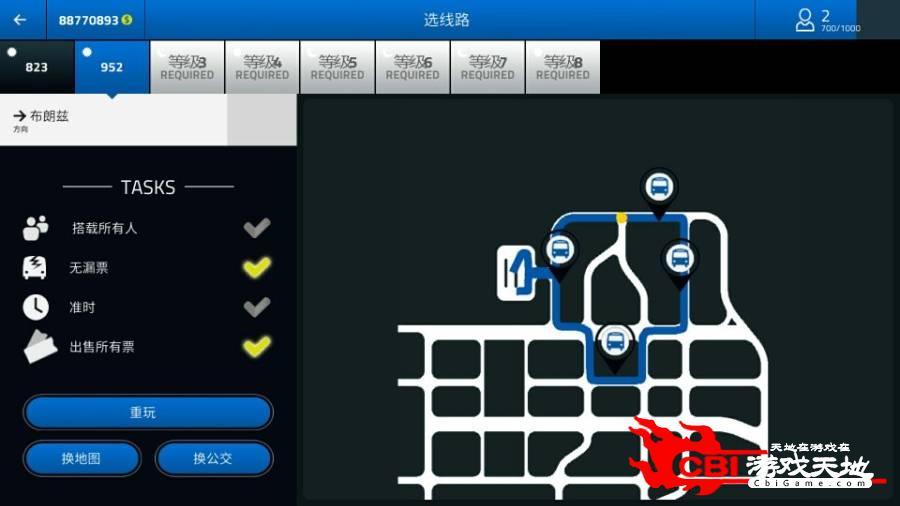 巴士模拟2017 汉化版图1