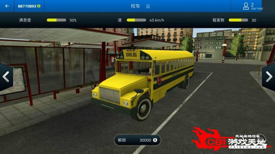 巴士模拟2017 汉化版图0