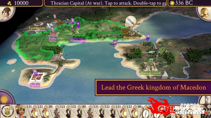 罗马:全面战争-亚历山大图0