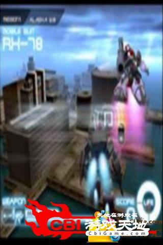 SD钢弹侠图2
