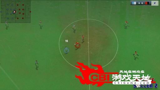 动感足球2图1