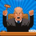 法庭秩序!