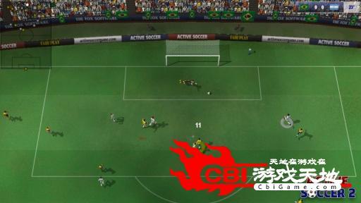 动感足球2图3