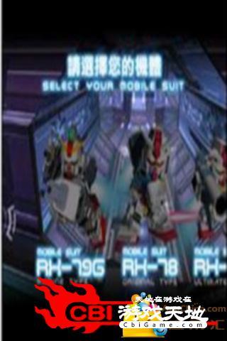 SD钢弹侠图1