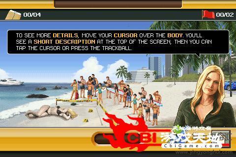 犯罪现场之迈阿密篇图3