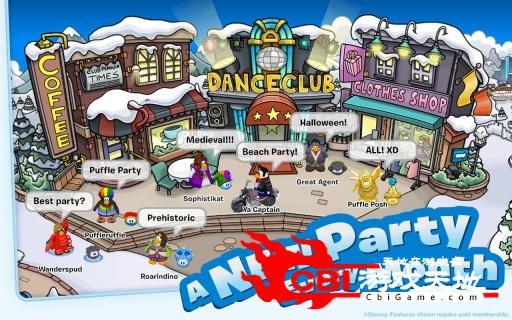 企鹅俱乐部图3