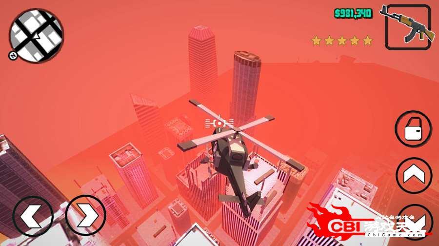 拉斯维加斯黑帮:罪恶都市图1