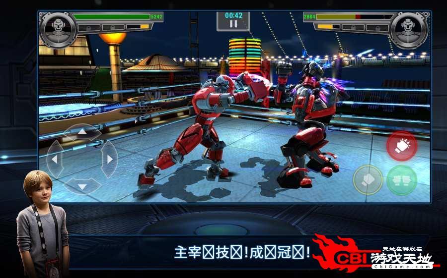 铁甲钢拳冠军赛图3