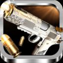 枪模拟器 - 1000+枪