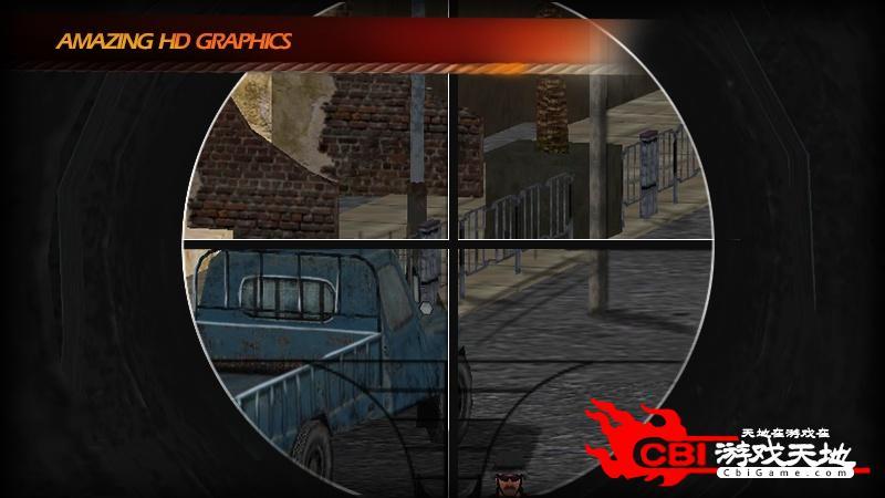 杀戮狙击手图3