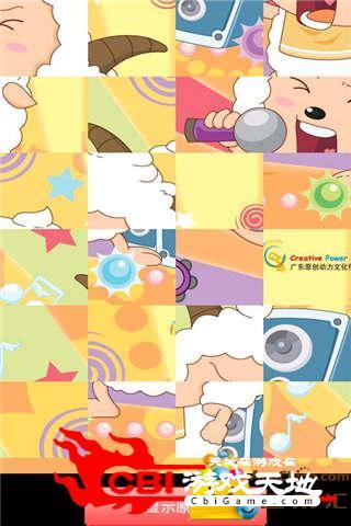 动漫卡通拼图图2