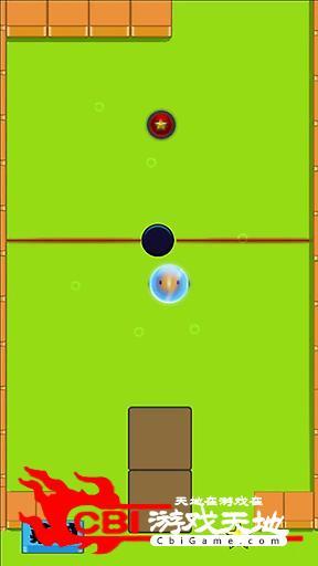 碰碰球大冒险图0