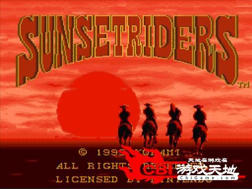 日落骑士图0