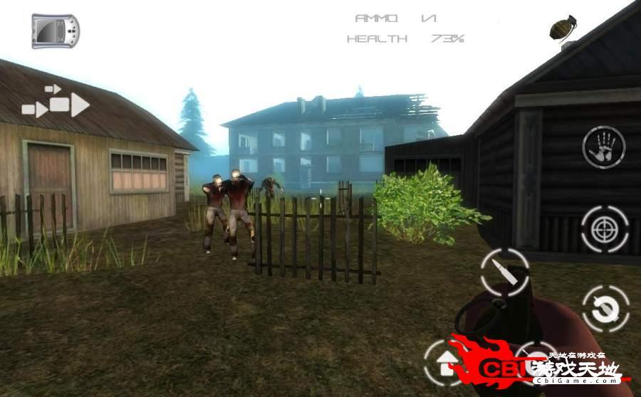 死区碉堡4:启示 完整版图3
