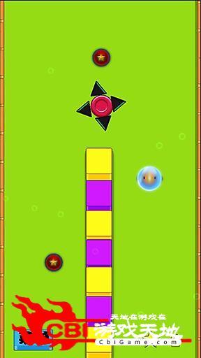 碰碰球大冒险图1