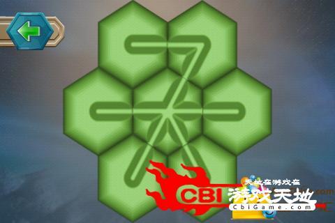 无尽六边形图2