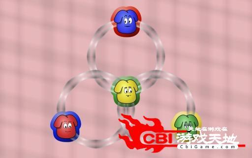 移形换影图1