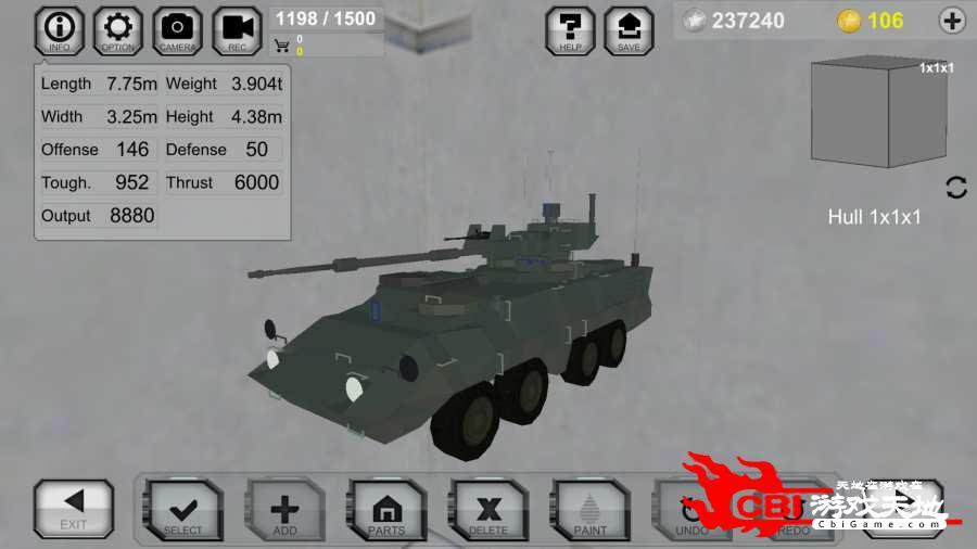 战车工艺图1